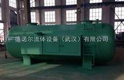 玻璃钢工业模块化一体化污水处理设备设计