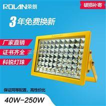 化工厂ZL8921LED防爆灯 60W防爆LED泛光灯