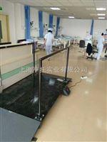 天津300kg称病床电子秤 病床透析电子称价格