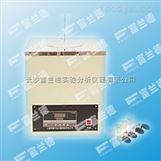 fdr-3301 石油产品硫含量测定仪