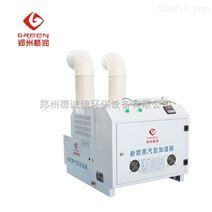 印刷廠防靜電加濕器 印刷后道加濕機