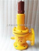 上海生产厂家 衬氟安全阀A42F46-16C