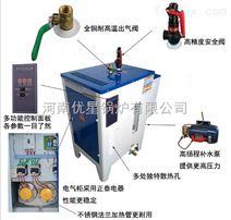 不銹鋼高溫高壓蒸汽發生器