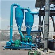 QL-3-玉米水稻裝倉吸糧機 顆粒粉劑氣力輸送機X7