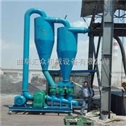 QL-3-玉米水稻装仓吸粮机 颗粒粉剂气力输送机X7