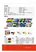 线缆布线专用普贴标签机PT-66DC/50dc