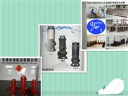 天津热水潜水排污泵