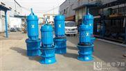 天津簡易式潛水軸流泵