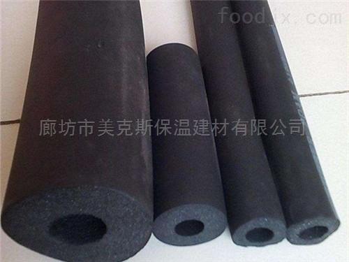杭州橡塑保温管含税价格