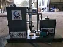 潍坊舜创供应小型医院污水处理设备
