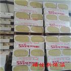 景德镇外墙国标岩棉板一平米含税价格