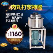 广东打肉丸机打鱼肉机猪肉打浆机小型肉圆机