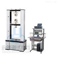 玻璃纤维增强水泥板弯曲测试机