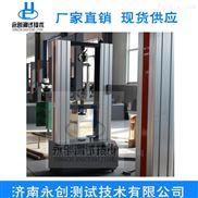 玻璃纤维水泥板剪切试验机品牌厂家
