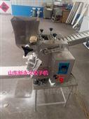 多功能商用小型饺子机