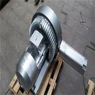 2QB 940-SBH4725KW双段式高压风机价格