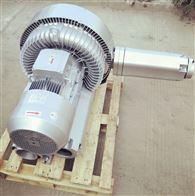 2QB 820-SHH4715KW双段高压鼓风机