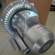 2QB 920-SHH47自动纺织设备专用高压风机