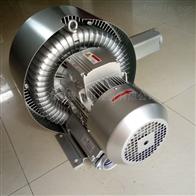 2QB 220-SHH26梁瑾0.75KW高压鼓风机