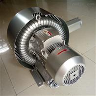 2QB 720-SHH26蒸发设备专用高压鼓风机