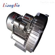 2QB 510-SAH26-环境净化专用高压漩涡气泵