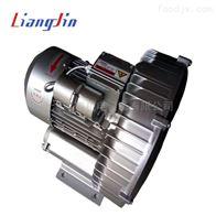 2QB 210-SAH160.4KW涡流式高压鼓风机现货