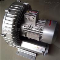 2QB 610-SAH06印染烫机专用高压鼓风机/漩涡气泵