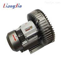 2QB 810-SAH175.5KW高压漩涡气泵
