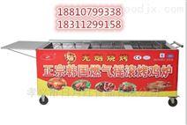 摇滚烤鸡炉厂家|卧式翻滚不锈钢烤禽机器