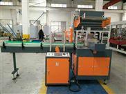 热收缩膜包装机L型