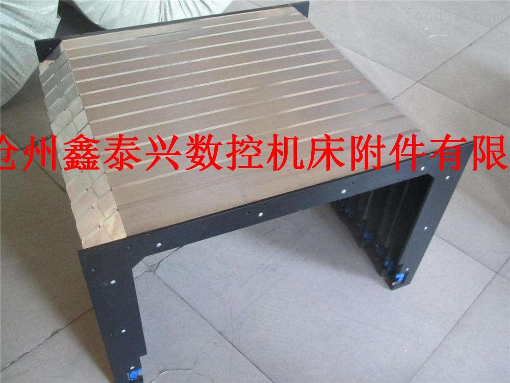车床风琴式导轨防护罩
