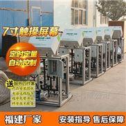 福州施肥机厂家 福建水蜜桃水肥一体化设备
