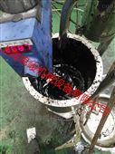 硅酸盐碳纳米管高速剪切分散机