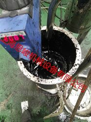 石墨烯DMAC浆料分散机