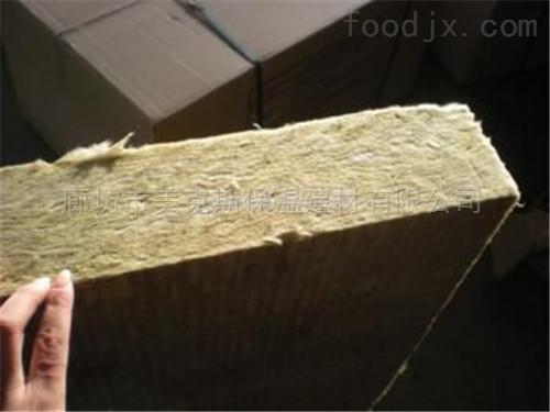 防火岩棉保温板批发商