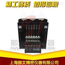 粗纤维测定仪,上海纤维分析仪公司上海那艾
