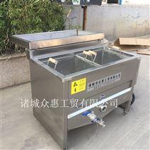 电加热油水分离扒鸡电炸锅