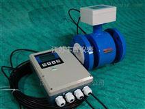 DN50-DN80电磁流量计