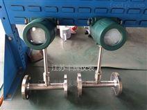 DN80管道式熱式氣體質量流量計