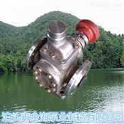 泊头泊海YCB不锈钢圆弧泵 大流量齿轮泵