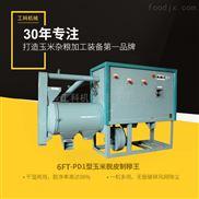 菏泽工科PD1型五谷杂粮粉碎机