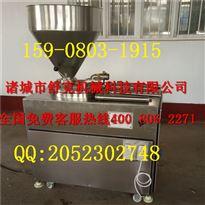 30糯米肠液压灌肠机 生产厂家