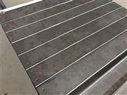 宁津不锈钢板链式输送带生产厂家