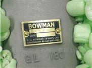 BOWMAN空气冷却器