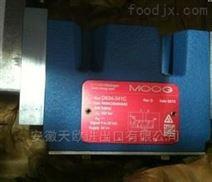 安徽天欧MOOG泵阀 全线供应