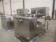 湖南 高效型食堂油水分离器 可定制