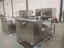 智能型 地埋式餐饮油水分离设备 生产厂家