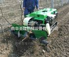 自走式园林管理机履带式开沟施肥回填机报价