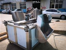花生米油炸机电加热节能环保