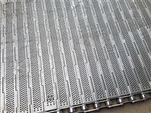 烘干不锈钢冲孔链板